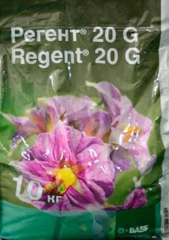 Инсектицид Регент 20G г. 10 кг, Basf