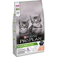 Pro Plan (Про план) Kitten Sterilised Salmon сухой корм для стерилизованный котят с лососем, 10 кг