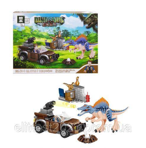 """Пластиковый конструктор """"Dinosaur"""", 183 дет QL1718"""