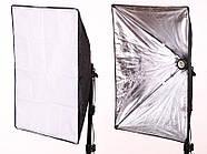 1300Вт Набор постоянного света LD 5070-1 (софтбоксы 50x70см на 1 лампу) Double Kit, фото 2