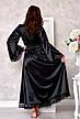 Комплект длинный атласный пеньюар и халат с кружевом Черный от XS до XXL, фото 5