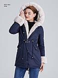 Зимняя женская синяя куртка парка на меху с капюшоном, фото 2