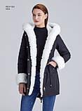 Зимняя женская синяя куртка парка на меху с капюшоном, фото 4
