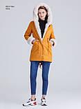 Зимняя женская синяя куртка парка на меху с капюшоном, фото 10