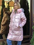 Женская зимняя куртка розовая удлиненная с капюшоном, фото 2