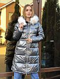 Женская зимняя куртка серая длинная с капюшоном, фото 2