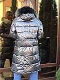 Женская зимняя куртка серая длинная с капюшоном, фото 3