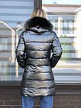 Женская зимняя куртка стеганая серебро, фото 2