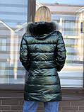 Женская зимняя куртка стеганая серебро, фото 5