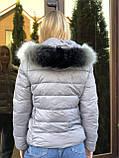 Зимняя женская серая куртка с капюшоном с мехом, фото 2