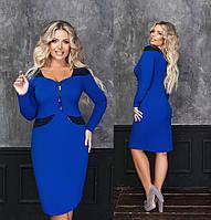 Женское яркое нарядное платье большого размера.Размеры:50/52,54/56,58/60+Цвета