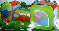 Детская игровая палатка 2 палатки в 1+проход!, фото 1