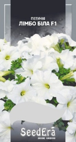 Семена Петуния Лимбо белая F 1 10 шт, Seedera