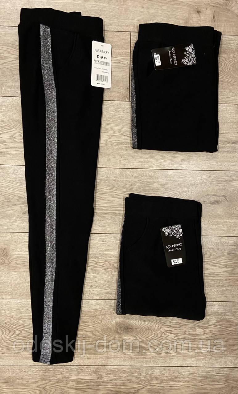 Женские брюки на меху с серебряной полосой ™Алия