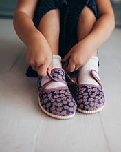 Детские тапочки для дома и садика с супинатором Размер: 14,5 - 19 см