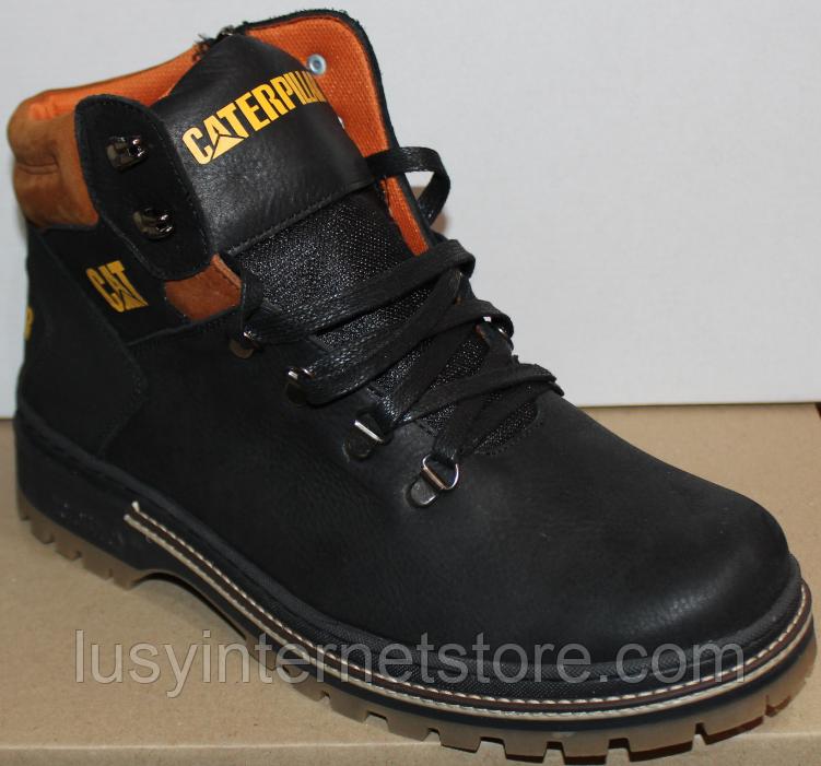 Ботинки зимние мужские кожаные от производителя модель ВР708-2
