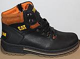 Ботинки зимние мужские кожаные от производителя модель ВР708-2, фото 2