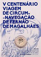 Португалія 2019. Офіційний набір 2 Євро - Магеллан