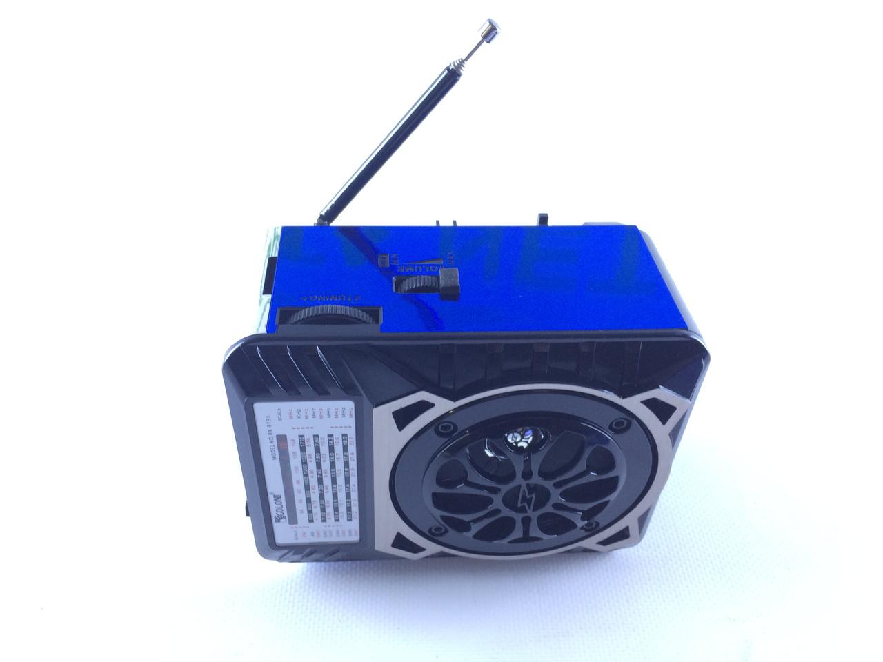 Радиоколонка переносная  RX9122