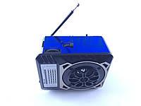 Радиоколонка переносная  RX9122, фото 1