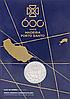 Португалия 2019. Официальный набор 2 Евро - Мадейра и Порту-Санту