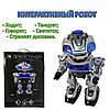 Робот 903A Электрон отвечает на вопросы