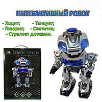 Робот 903A Электрон отвечает на вопросы, фото 1