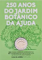 Португалія 2018. Офіційний набір 2 Євро - Ботанічний сад Ажуда