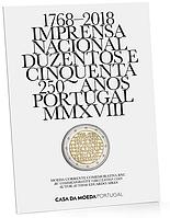 Португалия 2018. Официальный набор 2 Евро - национальная типография, фото 1