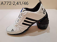 Кроссовки мужские Adidas Daroga оптом (41-46)