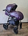 Детская коляска 2 в 1 Saturn Len Classik (Сатурн Лен Классик) Victoria Gold эко кожа фиолет, фото 4