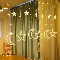 Светодиодная гирлянда штора занавес Stars&Moons звезды и полумесяцы Теплый белый  9 режимов с пультом, фото 1