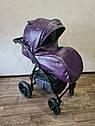 Детская коляска 2 в 1 Saturn Len Classik (Сатурн Лен Классик) Victoria Gold эко кожа фиолет, фото 6