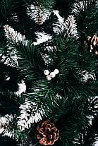 Різдвяна Ялинка елітна з шишкою калина біла 1,5 м, фото 2