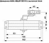 Доводчик ASSA ABLOY DC110 з важільною тягою (срібний), фото 3