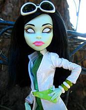 Кукла Монстер Хай Скара Скримс Я люблю моду Monster High Scarah Screams Школа монстров