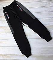 Детские теплые спортивные штаны плотный теплый трикотаж