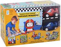 Первая книга знаний. Гоночные машины (+ набор для игры). Коллектив авторов (Твердый)