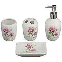 Набор для ванной комнаты 4 предмета (BS-203) Керамика (Уценка)