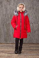Пальто зимове червоне для дівчинки, фото 1