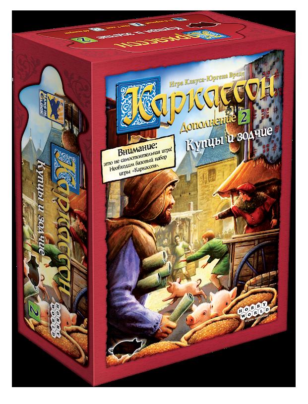 Каркассон: Купці та Зодчі Доповнення TM Hobby World (915188)