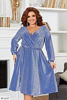 Женское яркое платье. Размер: 50-52, 54-56, 58-60 Ткань:люрекс Цвет : электрик