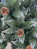Искусственная ель Элитная с шишками, белый кончик 250 см, фото 5