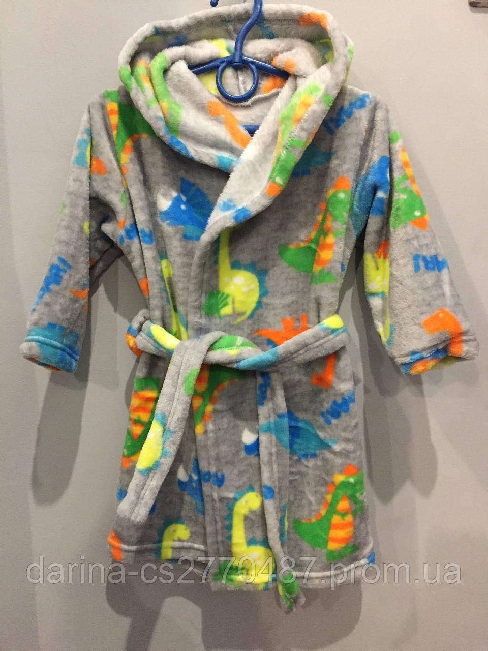 Махровый халат для мальчика 56