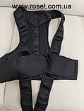 Корректор осанки корсет Back Pain NY 48 M Черный, фото 3