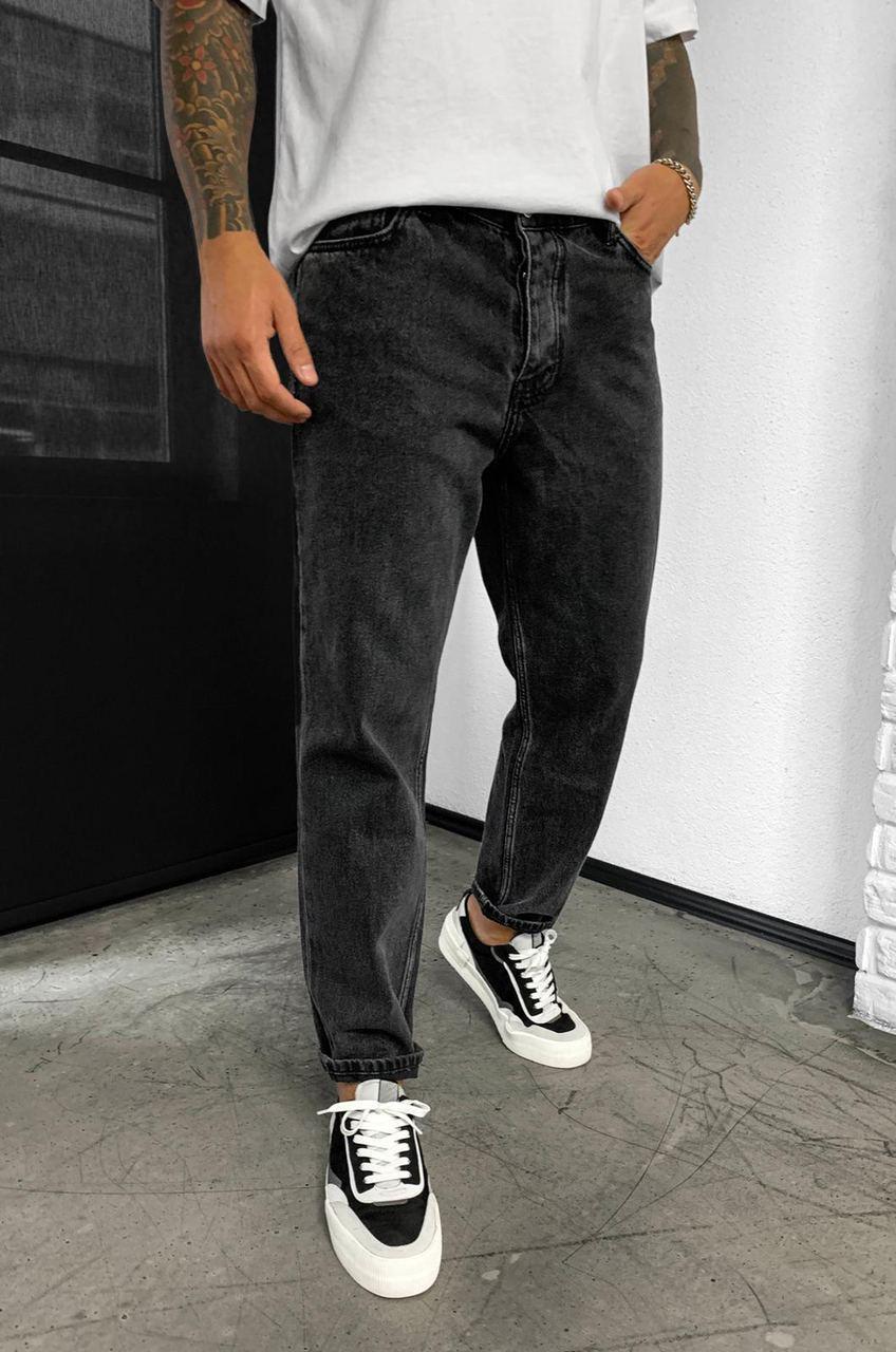 Джинсы - Мужские темно-серые джинсы МОМ