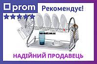 Сушилка для посуды Rainbow - 380 x 265 x 390 мм