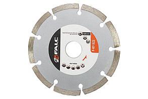Диск алмазный Falc - 230 мм, сегмент