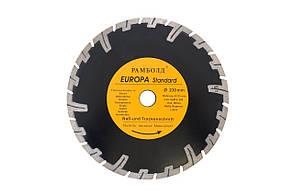 Диск алмазный Асеса - 230 x 22,2 мм турбо PRO