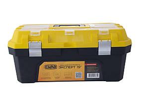 """Ящик для инструмента Сила - 19"""" 470 x 230 x 220 мм эксперт"""